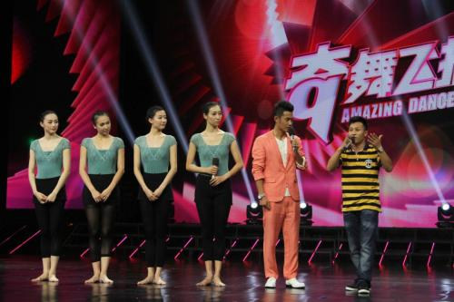 Chinese dance school